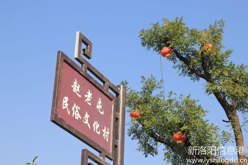 赵老屯民俗文化村随拍4.jpg
