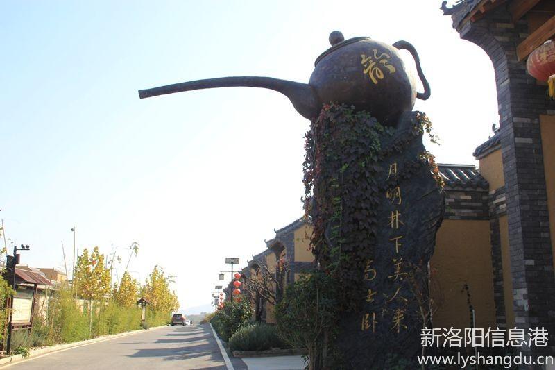 赵老屯民俗文化村随拍7.jpg