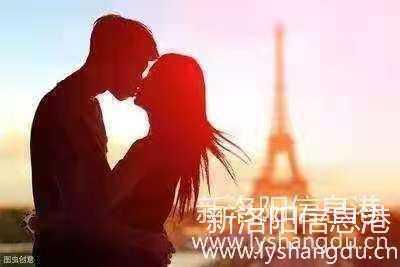 在郑州工作 女青年征婚资讯