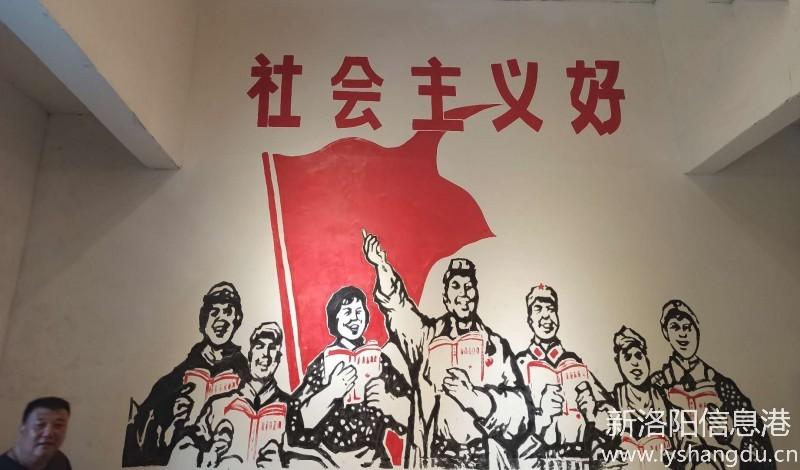 【铁军视角】今日一贴2021年1月21日  墙画