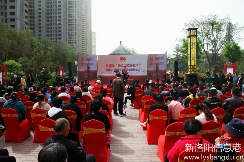 """""""唱支山歌给党听""""老城区百场文化党课进社区活动正式启动"""