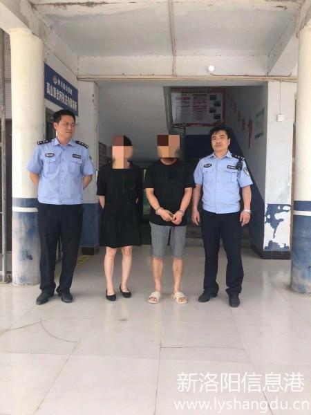 夫妻盗车 双双被洛阳涧西警方依法拘留